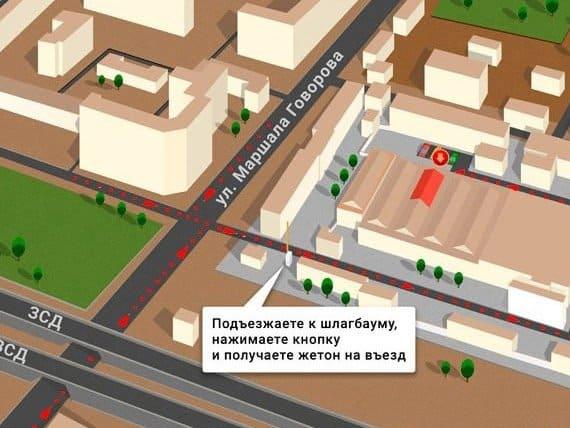 ул. Маршала Говорова д. 29