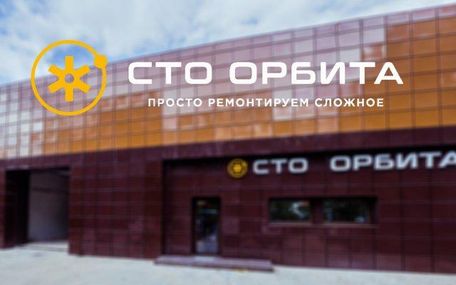 СТО Орбита на Кожевенной линии 29к13